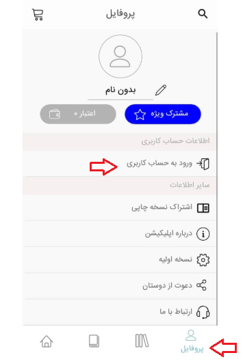 همشهری داستان ویژه شاتل موبایلی ها