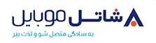 لوگوی شاتل موبایل
